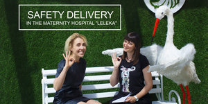 SAFETY DELIVERY IN THE MATERNITY HOSPITAL
